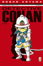 Copertina manga
